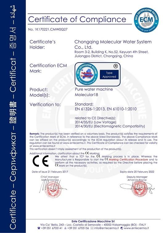 摩尔CE证书