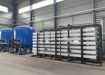 贵州化工超纯水设备