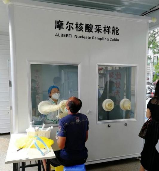 上海摩尔核酸安全采样舱(双人型)