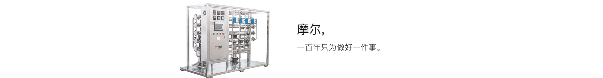 重庆超净水器